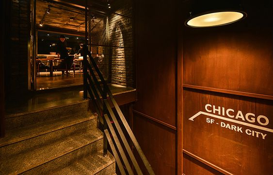 Chicago pizzeria by Gong-Sang Planet, Korea » Retail Design Blog