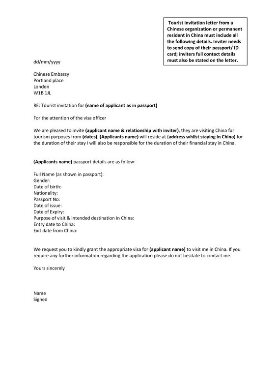 Job application letter template australia stopboris Choice Image