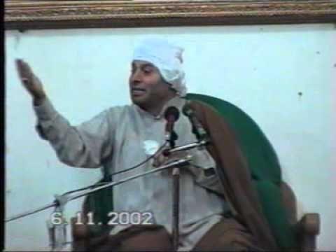محاضرات الشهيد الشيخ حسن شحاتة الأول من رمضان سنة 1423هـ Attributes Baseball Cards