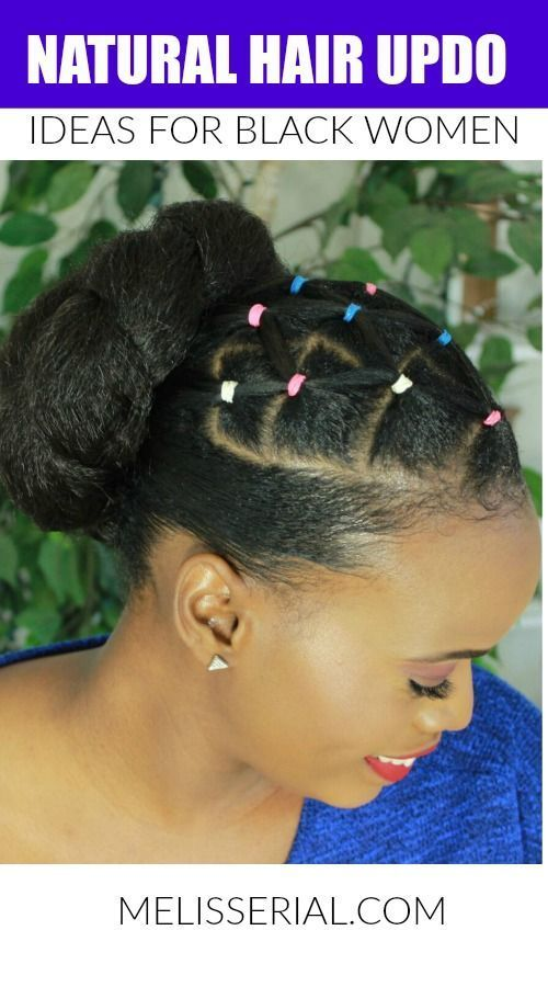 Braided Updo Hairstyles To Style On Your Natural Or Relaxed Hair