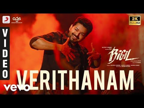 Tamil Songs 2020 Latest Tamil Hits 2020 Youtube Songs Video Song Playlist