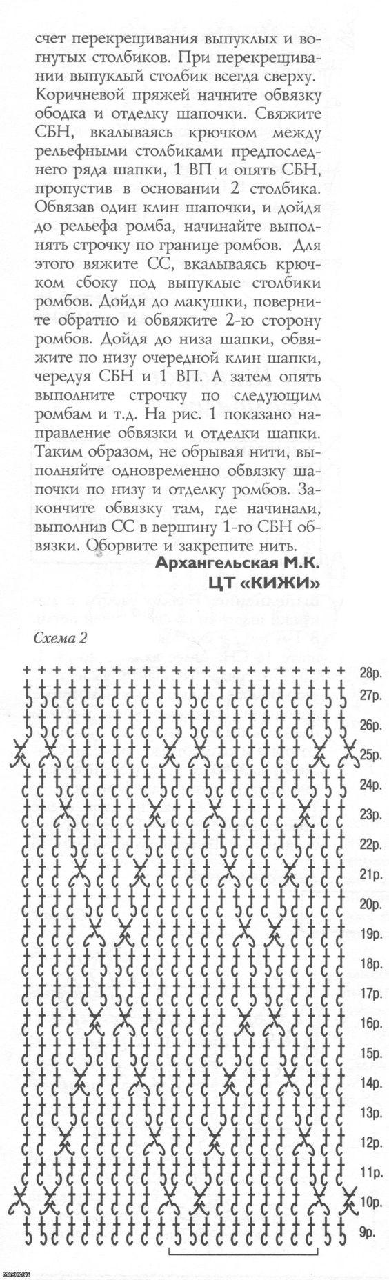 1fc45601bc8c.jpg (948×3120)