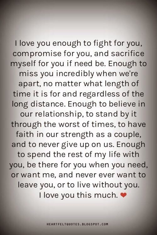 Pin By Prince Ali On Love Quotes Heartfelt Quotes Love Message For Him Romantic Love Quotes