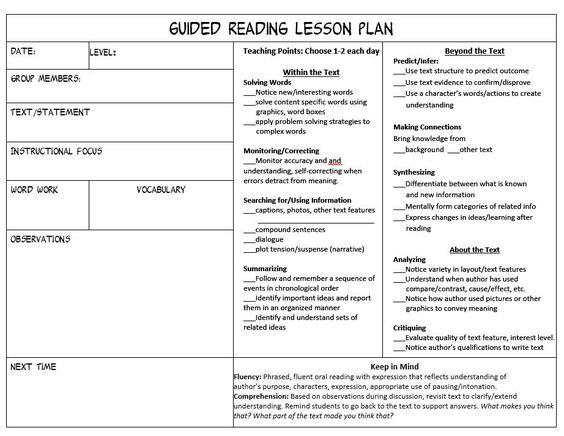 A Guided Reading Observation Template Guided Reading Pinterest - Lesson plan observation template
