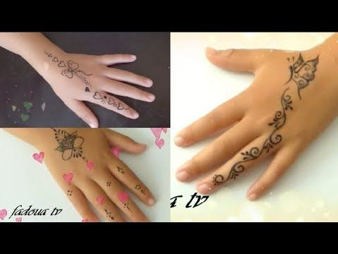 تاتو ناعم للبنات صغار مناسب لفصل الصيف 2019 Simple Kids Tattoo Youtube Simple Mehndi Designs Tattoos For Kids Henna Hand Tattoo