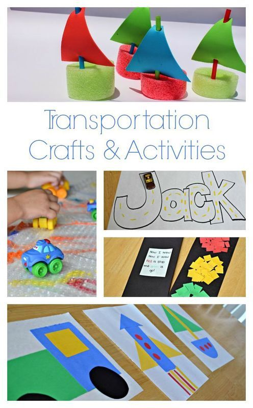 Mamas like me transportation crafts and activities for for Transportation crafts for preschoolers