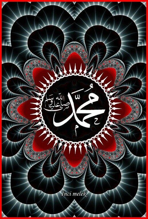 Pin On Allah Names