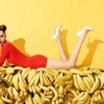 Бананы и их полезные свойства