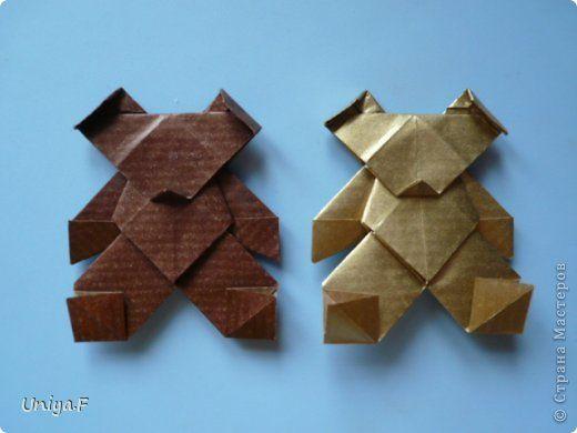 origami oso de peluche