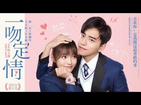 Película Asiática Romántica Completa Love In A Kiss Sub Español Youtube Peliculas Coreanas Romanticas Películas Completas Peliculas
