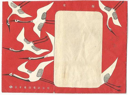 telegram envelopes