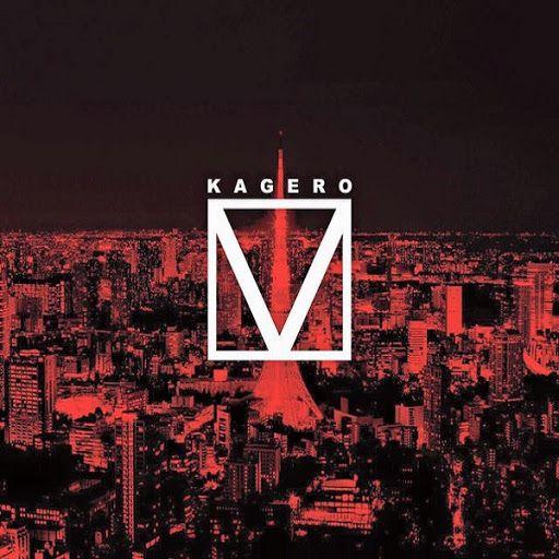 カゲロウ - Kagero V (2015)   thelastdisaster