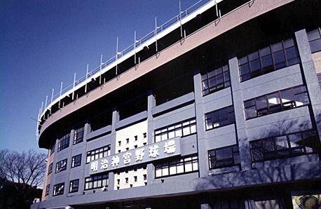 Jingu Baseball Stadium, home of the Tokyo Yakult Swallows of the NPB Central League, Japan.