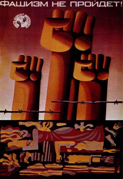 «Fascism won't pass!»,  Karakashev Vilen Surenovich ,  Levshunova Lilija Jakovlevna, 1972