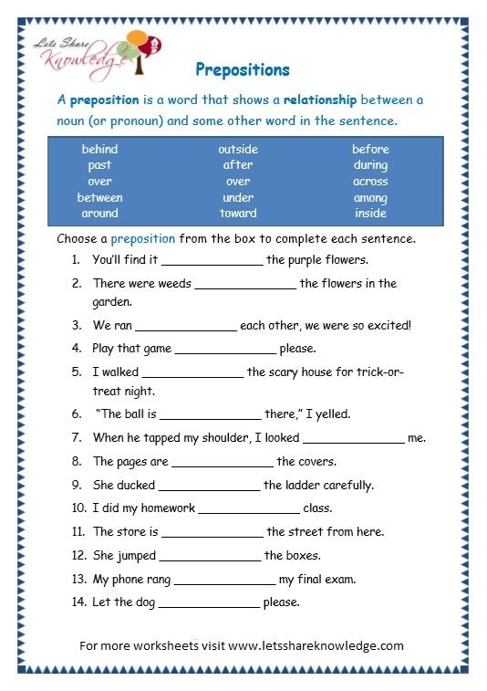 Page 6 Prepositions Worksheet Preposition Worksheets, English Grammar  Worksheets, Prepositions