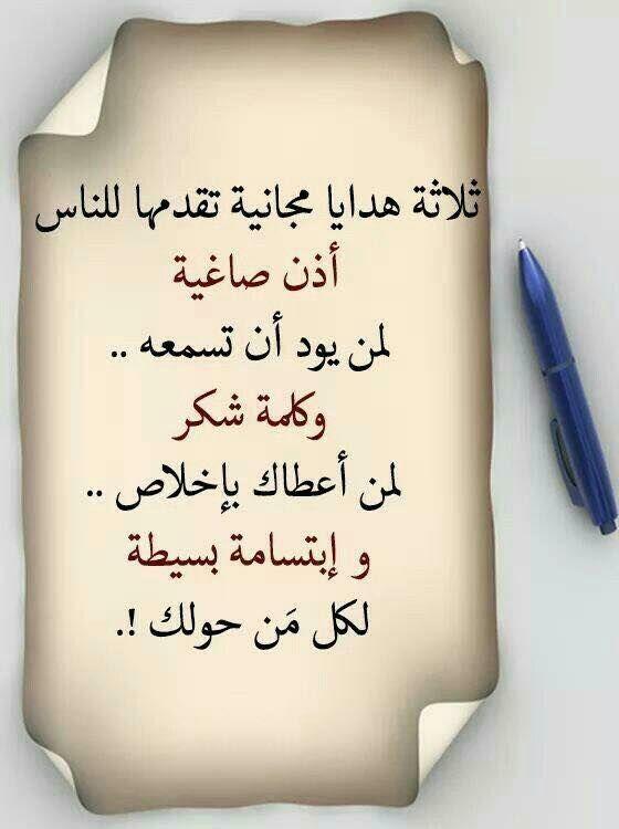 Pin By رودينا محمد On Douaa دعاء Arabic Calligraphy Qoutes Calligraphy