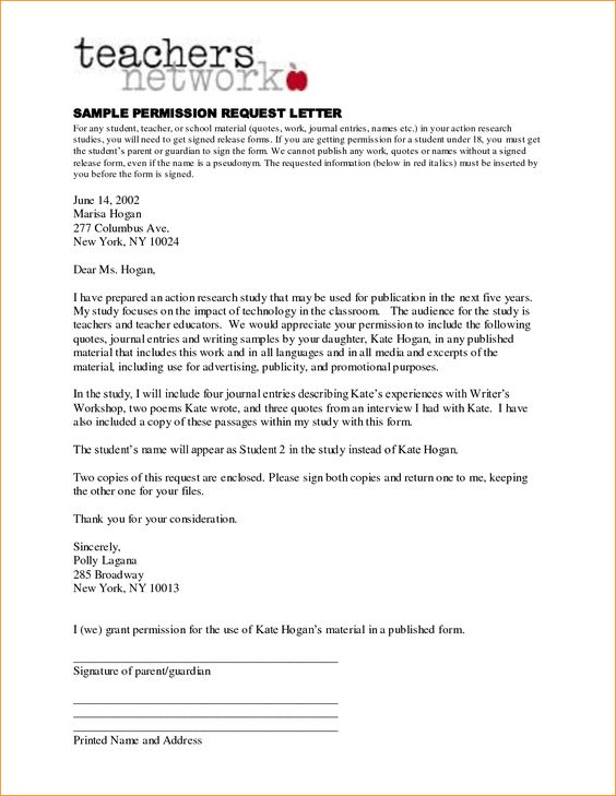 job application letter for teacher with format budget template - letter of release form
