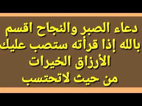 Youtube Youtube Allah Positivity