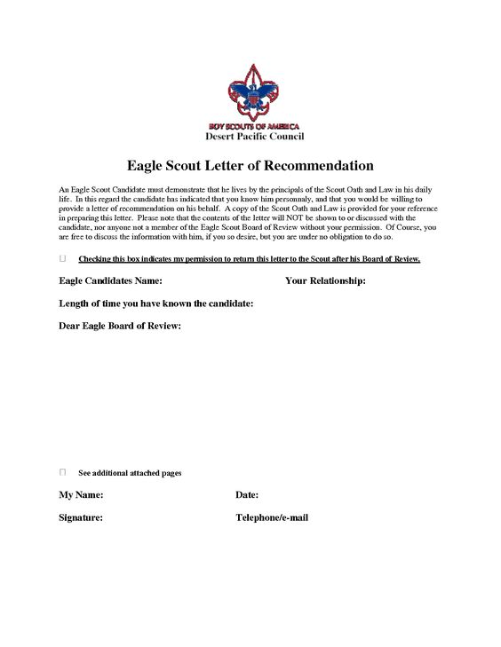 Eagle Scout Letter of Recommendation template Scouts Pinterest - letter of recommendation