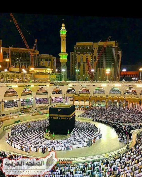 تفسير حلم السفر إلى العمرة الصفحة العربية Mekkah Mecca Masjid Al Haram