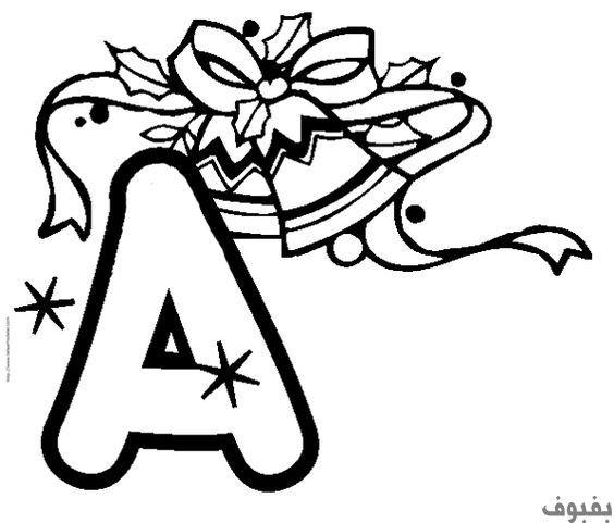 صور حرف A أجمل صور حرف A بفبوف Triangle Tattoo Arabic Calligraphy Deathly Hallows Tattoo