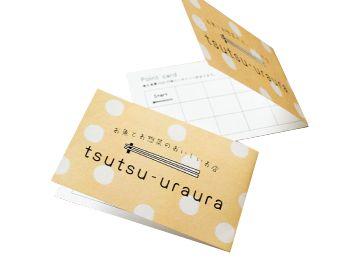 ショップカードのデザイン・印刷・カードサイズも同料金!【シーズデザインショップ】