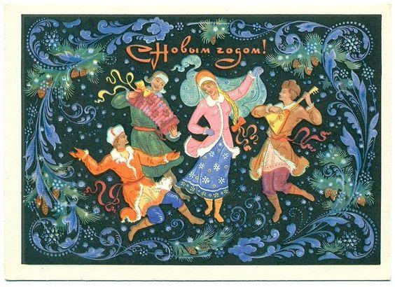 Konstantin Bokarev Art on a vintage russian postcard