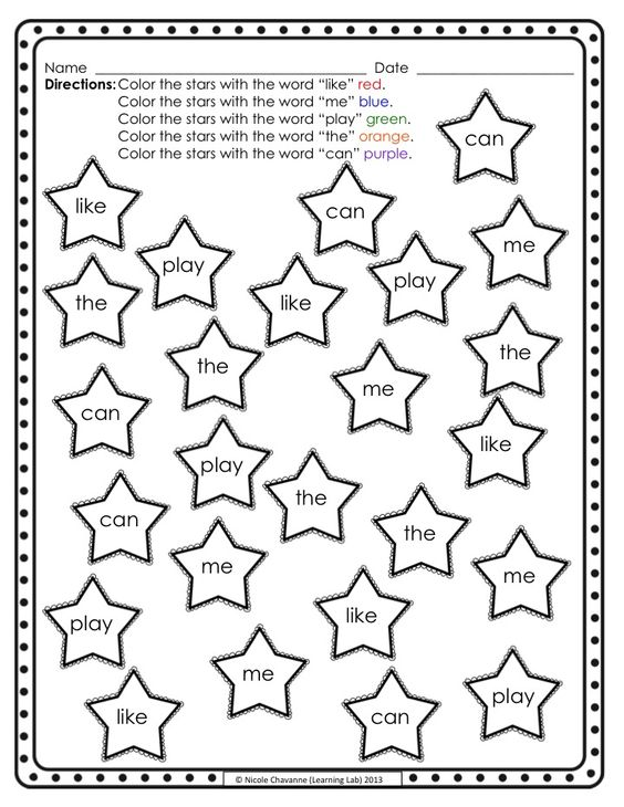 Color the Sight Words Stars – Kindergarten Worksheets Sight Words