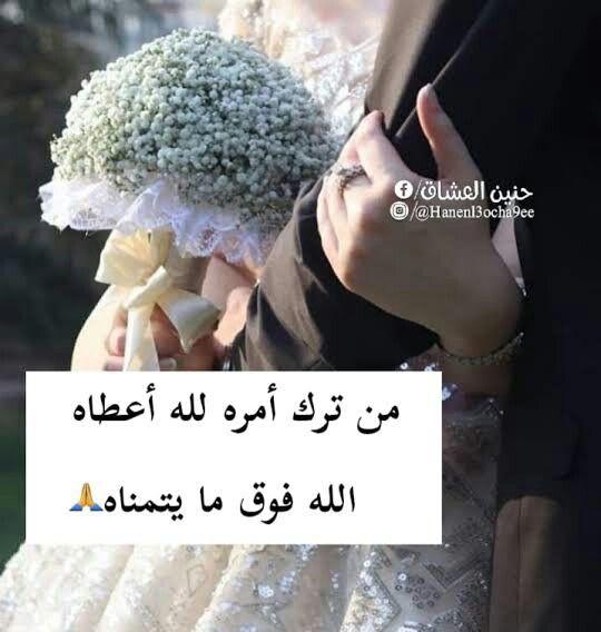 الله يرزقني الزوجة الصالحة و الذرية الصالحة Ramadan