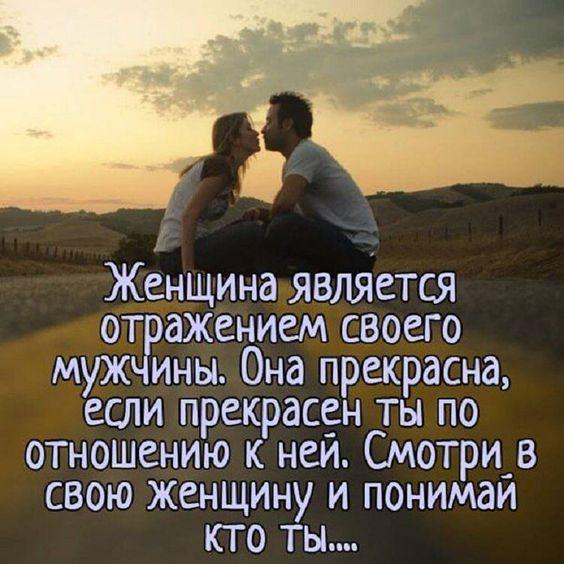 Жизненные цитаты и афоризмы. Правда жизни Мудрости #цитаты Духашуняфин Фецаро