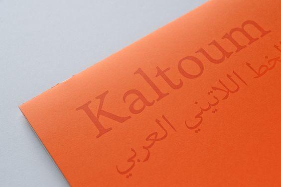 Cover page: orange print on orange paper. Page couverture: impression en orange sur papier orange.