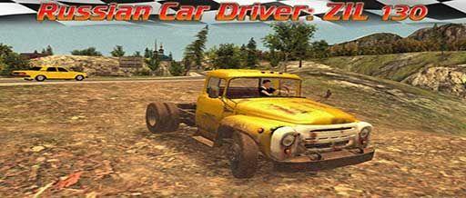 Russian Car Driver ZIL 130 Premium v0 935 MOD APK – PARA