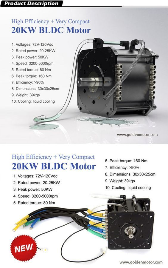 Hot Item 20kw Bldc Motor For Electric Motorcycle Electric Boat