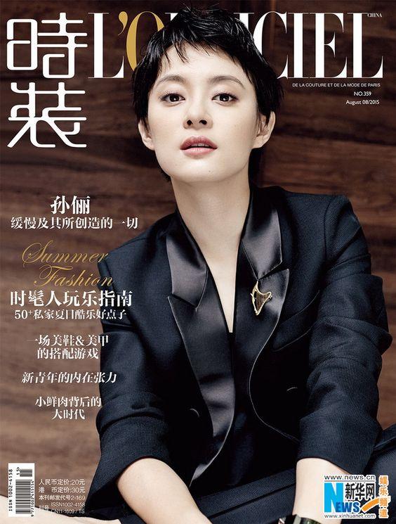 Chinese actress Sun Li http://www.chinaentertainmentnews.com/2015/07/sun-li-covers-lofficiel-magazine.html