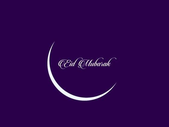 Eid Mubarak Eid Mubarak Gif Eid Mubarak Animation Eid Gif
