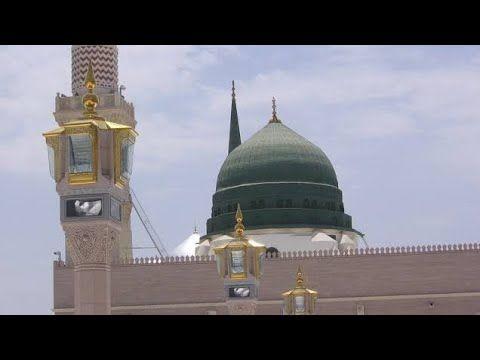 مجلس فقه العبادات دفعة رمضان 2020 Youtube Taj Mahal Landmarks Building