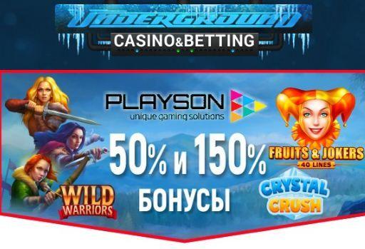 Играть надежные казино смотреть митяй в казино сваты