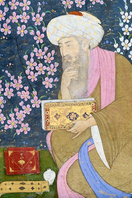 Album folio fragment with scholar in a garden; 1610-15 mughal. painted by muhammad 'ali. | Museum of Fine Arts, Boston