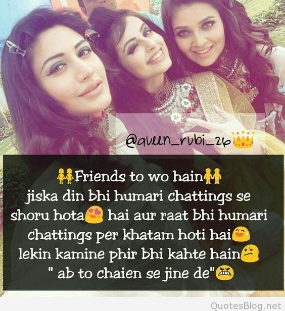 Whatsapp Girls Dp Status Hindi Images 2018 Download Best