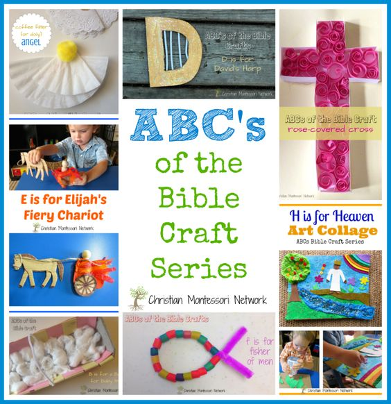 Abcs of the bible craft series www for Bible story crafts for kids