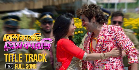 """Tollywood Movies and Song Online: """"Besh Korechi Prem Korechi"""" is a 2015 Indian Benga..."""