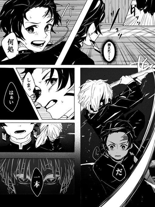 ゆはと 低浮上 omtrmrszn さん twitter anime demon aesthetic anime character design animation