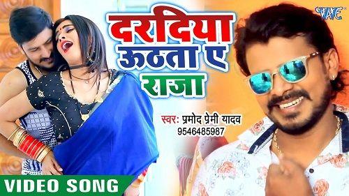 Pin By Lyricssingh On Lyricssingh Latest Bhojpuri Song Lyrics Movie Songs Singer Hit Songs