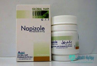 نابيزول Napizole دواء لعلاج الحموضة ومشاكل المعدة والمريء دواعي الاستعمال الجرعة المناسبة طريقة الاستعمال الآثار الجانب Shampoo Bottle Coconut Oil Jar Care