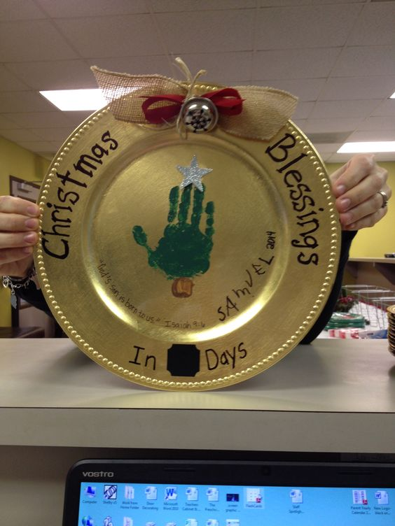 Christmas plate parent gift