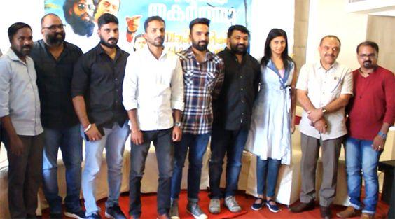 Varikkuzhiyile Kolapathakam Movie Press Meet