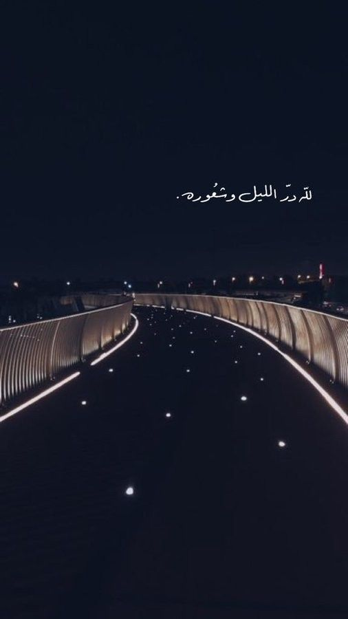 Pin By صمتي حكايہ On سنابات Beautiful Quran Quotes Jeddah Sky Aesthetic