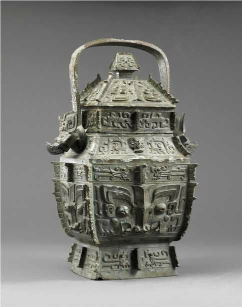 Wine Bucket (Xiao Chen Xi you), late Shang dynasty (13thu201311th