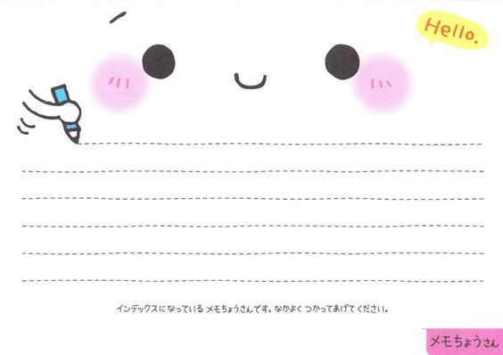 Free Notes Kawaii Notebook Free Printables Cute Kawaii Asian Stationary Memo Note Card Template Notebook Paper Printable Memo Paper
