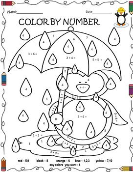 Trace And Color By Number 1 10 For Prek Kindergarten Homeschooling Numbers Preschool Addition Kindergarten Numbers Kindergarten